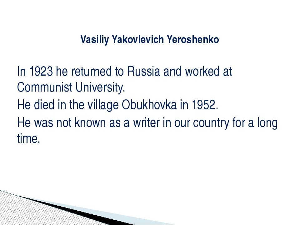 Vasiliy Yakovlevich Yeroshenko In 1923 he returned to Russia and worked at C...