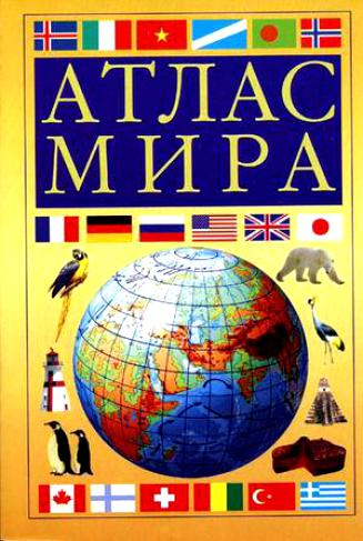 http://www.bookin.org.ru/book/395152.jpg