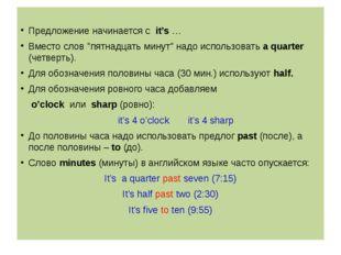 """Предложение начинается с it's … Вместо слов """"пятнадцать минут"""" надо использо"""
