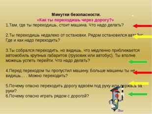http://lit-yaz.ru/pars_docs/refs/35/34254/34254_html_3041439b.jpg - светофор