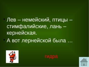 Этот обычный с виду предмет заменял героям русских сказок и карту и компас.