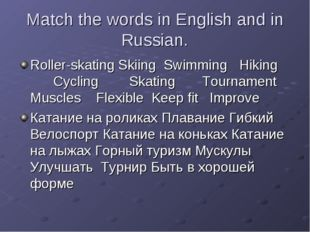 Match the words in English and in Russian. Roller-skating Skiing Swimming	 Hi