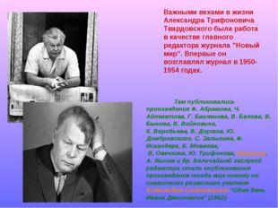 Важными вехами в жизни Александра Трифоновича Твардовского была работа в каче