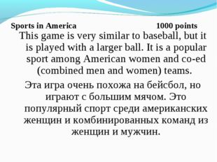 Sports in America 1000 points This game is very similar to baseball, but it i