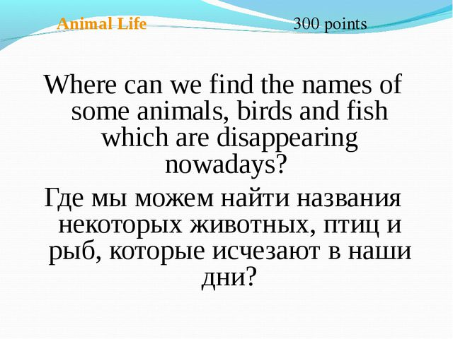 Animal Life 300 points Where can we find the names of some animals, birds an...