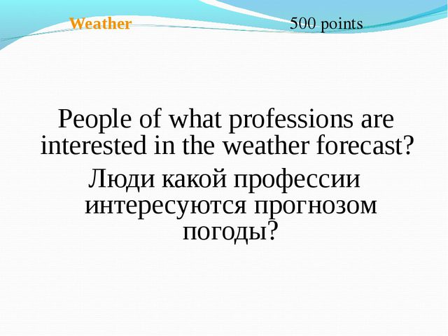 Weather 500 points People of what professions are interested in the weather...