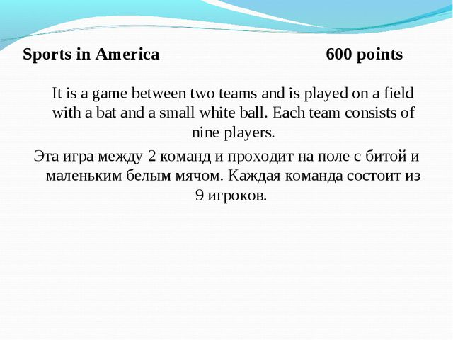 Sports in America 600 points It is a game between two teams and is played on...