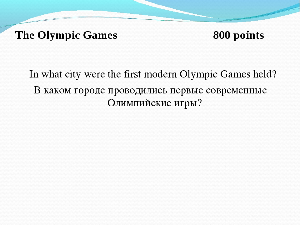 The Olympic Games 800 points In what city were the first modern Olympic Games...