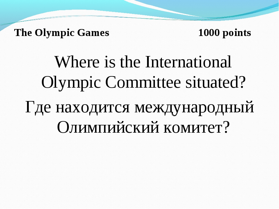 The Olympic Games 1000 points Where is the International Olympic Committee si...