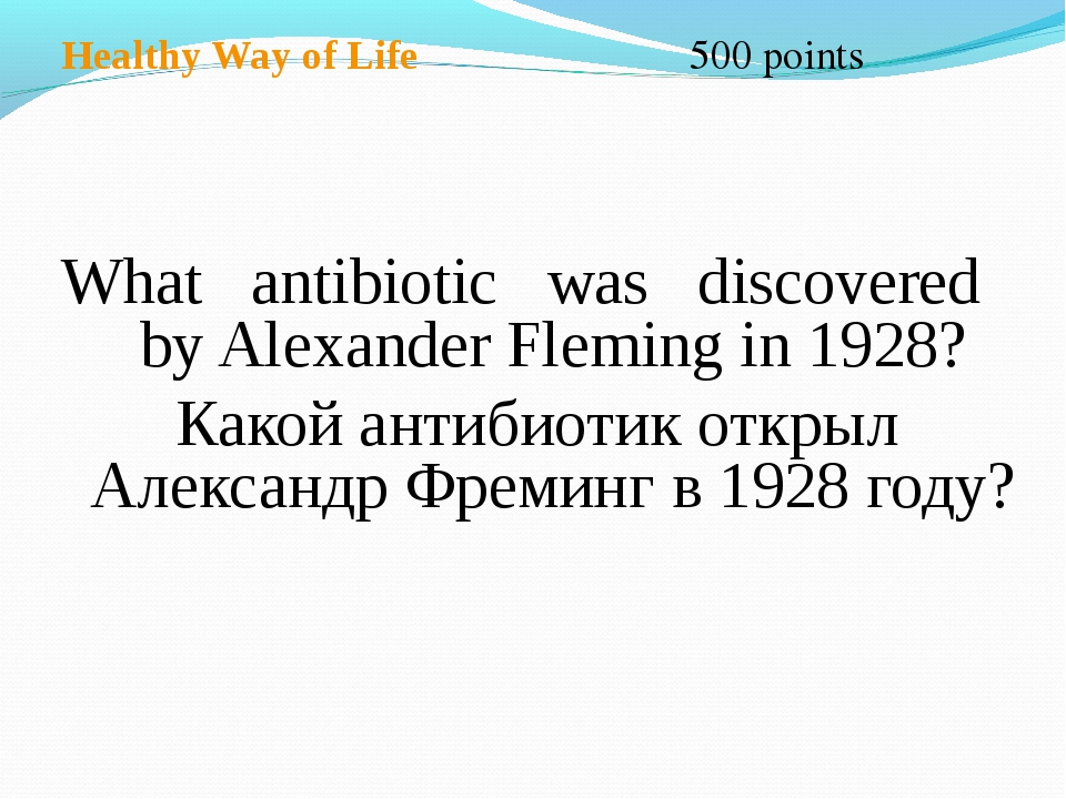 Healthy Way of Life 500 points What antibiotic was discovered by Alexander F...