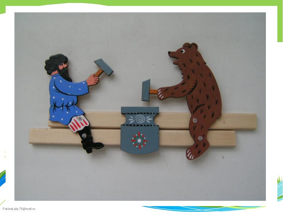 Как сделать механическая игрушка