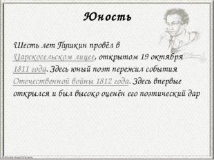 Юность Шесть лет Пушкин провёл вЦарскосельском лицее, открытом 19 октября18