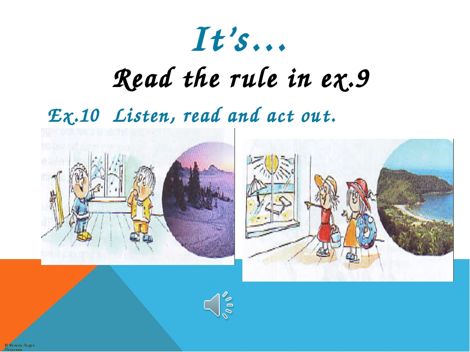 It's… Read the rule in ex.9 Ex.10 Listen, read and act out. © Фокина Лидия Пе...