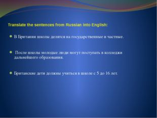 Translate the sentences from Russian into English: В Британии школы делятся н