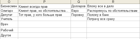 Описание: http://www.newikt2011.narod2.ru/Materiali/images/ris8.PNG