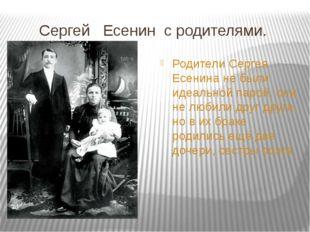 Сергей Есенин с родителями. Родители Сергея Есенина не были идеальной парой,