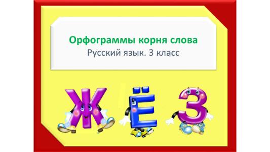 hello_html_5f55c26c.png