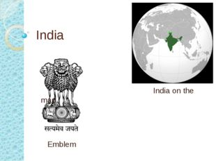 India India on the map Emblem