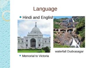 Language Hindi and English waterfall Dudxasagar Memorial to Victoria