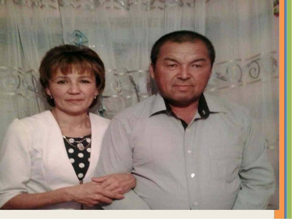 www.ZHARAR.com Надпись
