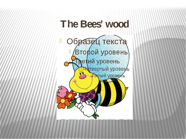 The Bees' wood