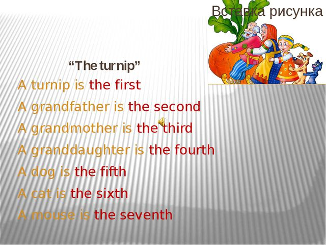"""""""The turnip"""" A turnip is the first A grandfather is the second A grandmother..."""
