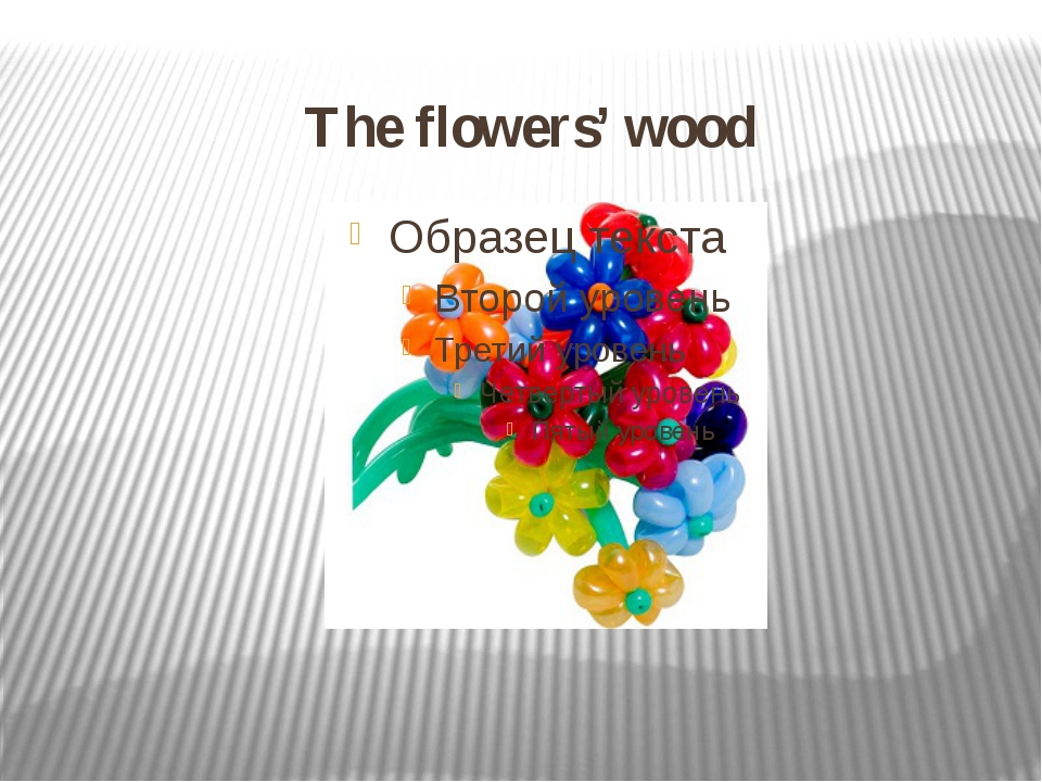 The flowers' wood