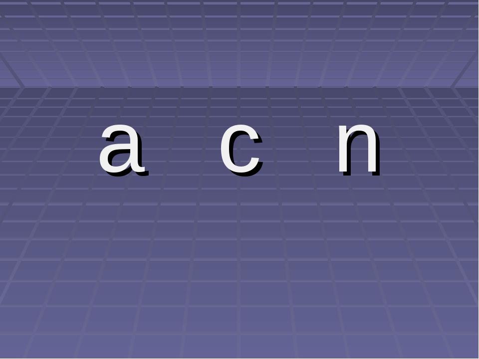 a c n
