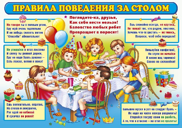 http://ecc96.ru/snc/image/55813dca4b191.jpg