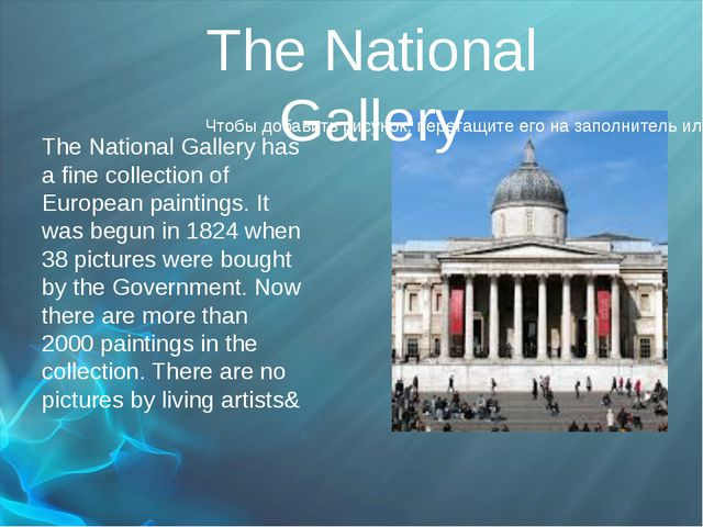 The National Gallery has a fine collection of European paintings. It was begu...