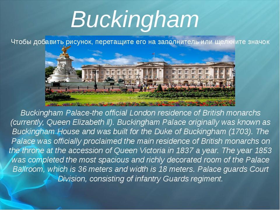 Buckingham Palace Buckingham Palace-the official London residence of British...