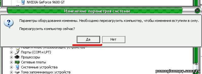 hello_html_30c309c6.jpg