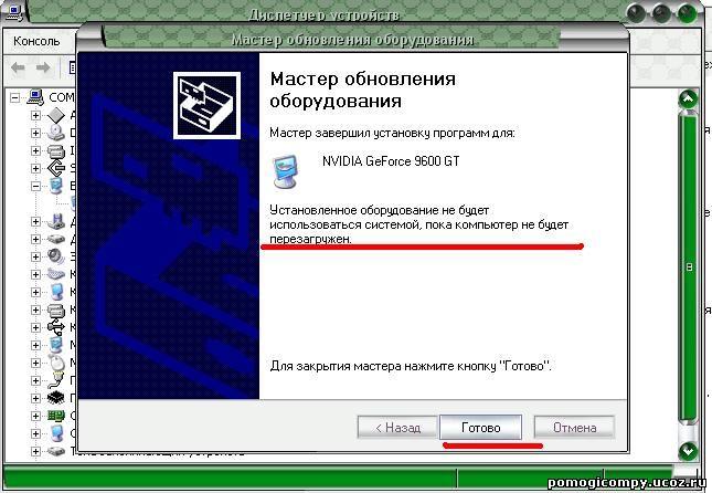 hello_html_741bcf92.jpg