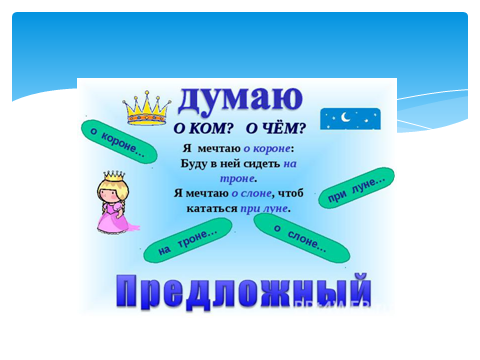 hello_html_m2fd48302.png