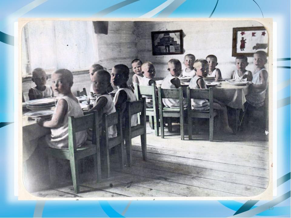 * Дети в детском доме фото