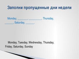 Monday, _______, _________, Thursday, ______, Saturday, ______. Monday, Tues