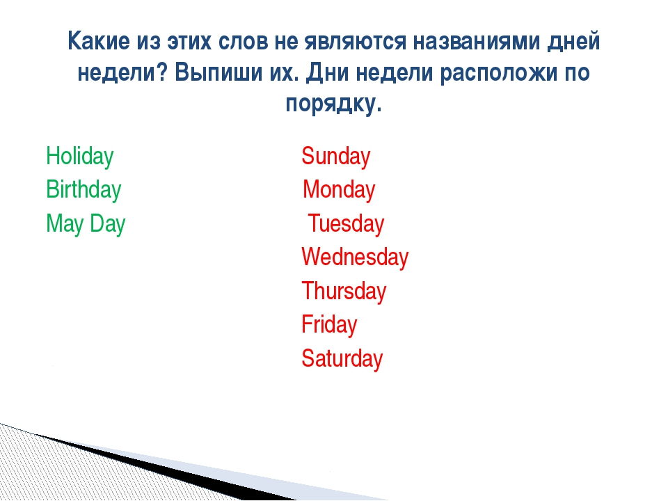 Holiday Sunday Birthday Monday May Day Tuesday Wednesday Thursday Friday Sat...