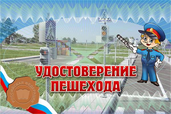 http://fs00.infourok.ru/images/doc/233/90073/12/hello_html_38412fc6.jpg