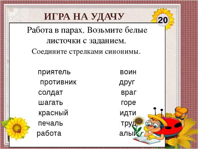 10 РАЗДЕЛИТЕЛЬНЫЙ МЯГКИЙ ЗНАК