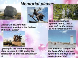Memorial places On May 10, 1932 the first Komsomol members, the builders of t