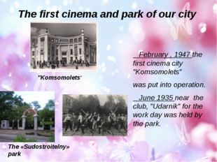 The first cinema and park of our city February , 1947 the first cinema city ""