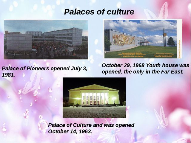 Palaces of culture Palace of Pioneers opened July 3, 1981. October 29, 1968 Y...