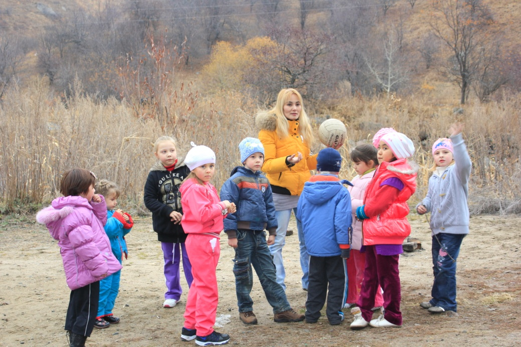 D:\Фото,картинки\фото 1 класс\04.11.2012г поход на природу, в горы\_MG_3116.JPG