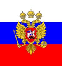 mhtml:file://E:\Флаг%20России%20—%20Википедия.mht!http://upload.wikimedia.org/wikipedia/commons/thumb/d/d3/Flag_of_Tzar_of_Muscovia.svg/200px-Flag_of_Tzar_of_Muscovia.svg.png