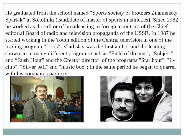 "He graduated from the school named ""Sports society of brothers Znamensky Spar..."
