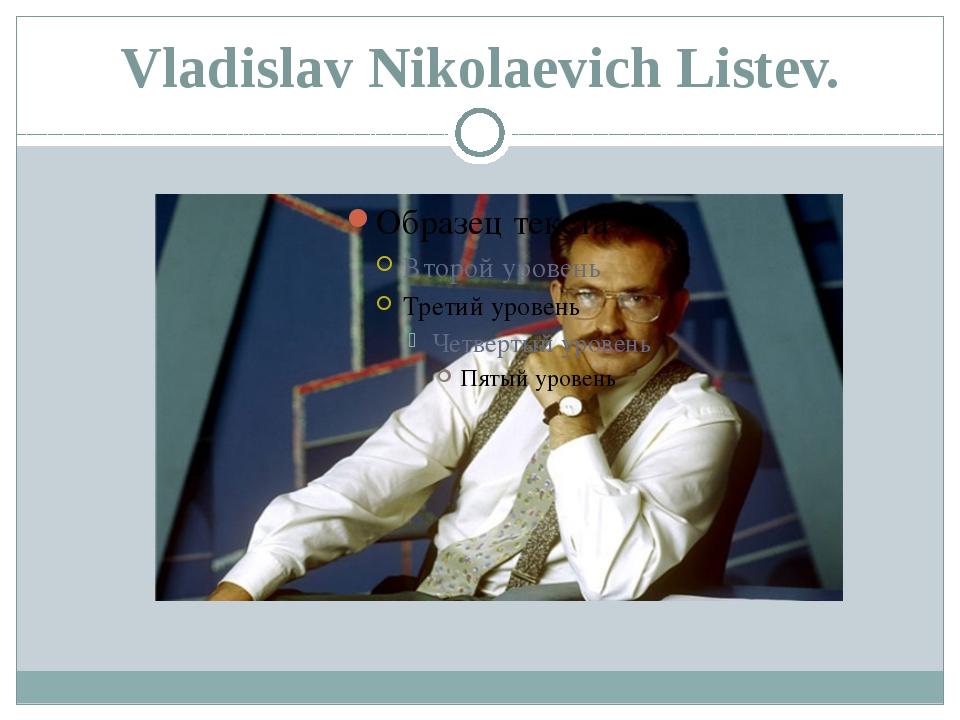 Vladislav Nikolaevich Listev.