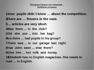 Неопределённые местоимения Indefinite pronouns Your pupils didn`t know … abou
