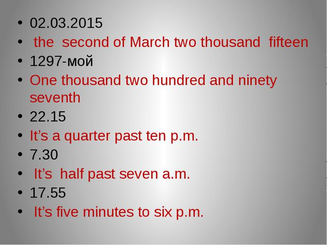 02.03.2015 the second of March two thousand fifteen 1297-мой One thousand two...