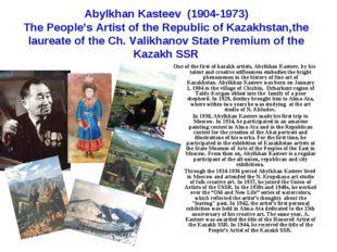 Аbylkhan Kasteev (1904-1973) The People's Artist of the Republic of Kazakhst