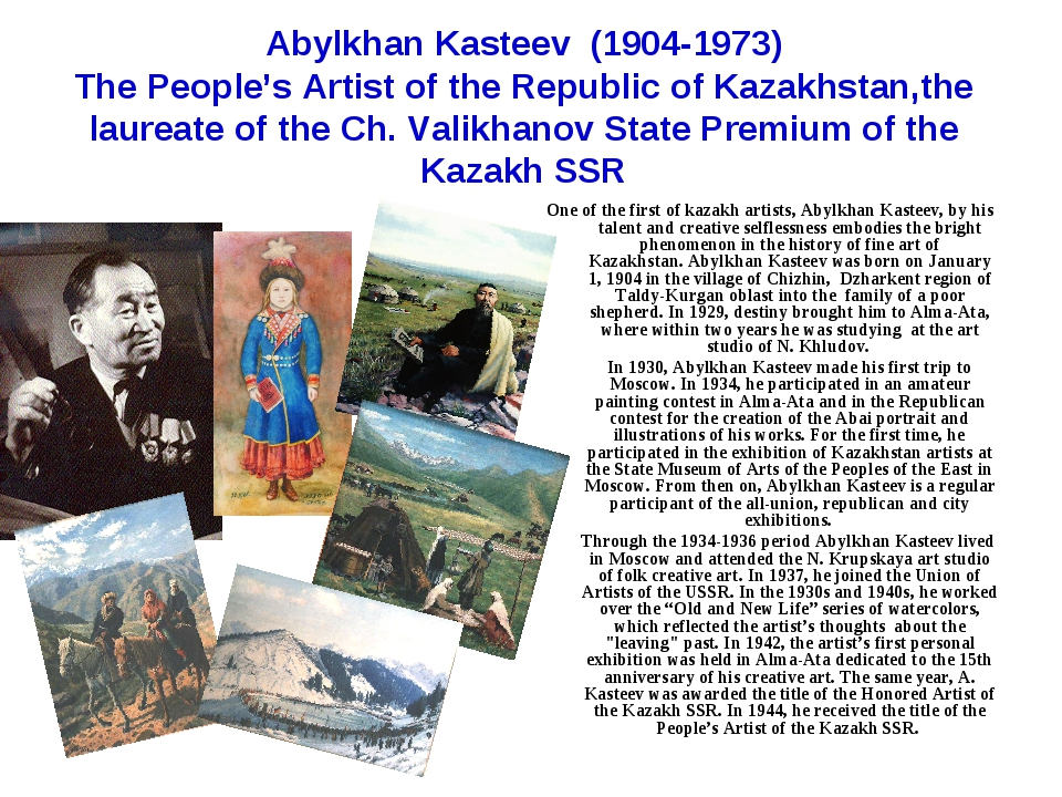 Аbylkhan Kasteev (1904-1973) The People's Artist of the Republic of Kazakhst...
